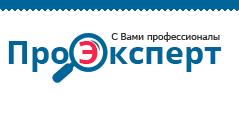 Консалтинговая компания ЦЛС ПроЭксперт