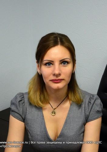 Масюк Елена Витальевна