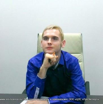 Специалист отдела правового и бухгалтерского обслуживания Кирьяков Константин Андреевич