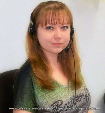Специалист отдела по лицензированию Бахарева Наталья Николаевна