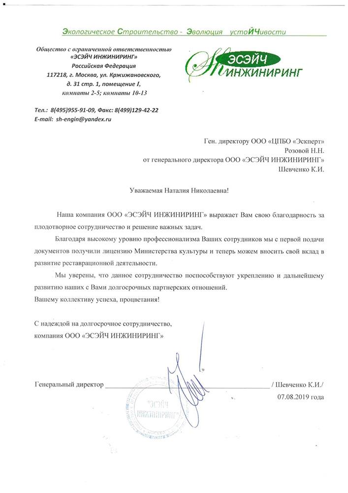 русфинанс банк онлайн заявка на кредит наличными оформить онлайн
