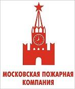 ООО «Московская пожарная компания», г. Москва
