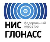 ПАО «Навигационно-информационные системы», г. Москва