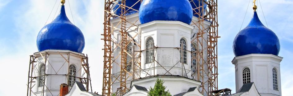 Лицензия Министерства Культуры на реставрацию