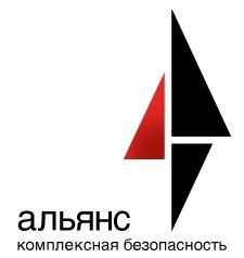 ООО «Альянс Комплексная безопасность», г. Москва