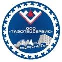 ООО «ТазСервисСтрой», ЯНАО, п. Тазовский