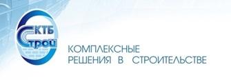 ООО «Ктб строй», г. Москва