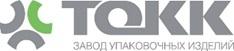 ООО «Завод упаковочных изделий ТОКК», Московская обл., п. Быково
