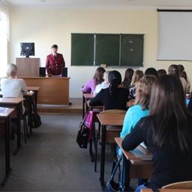 Профессиональная переподготовка по педагогике и методике преподавания основ безопасности жизнедеятельности в образовательной организации