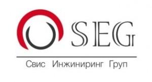 ООО «Свис Инжиниринг Груп», г. Москва