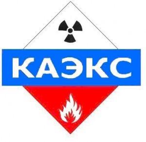 АО «Интер Карго-Экспертиза», Московская область, г. Химки