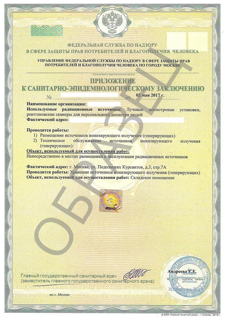 сайт оказания юридических услуг между физическими лицами